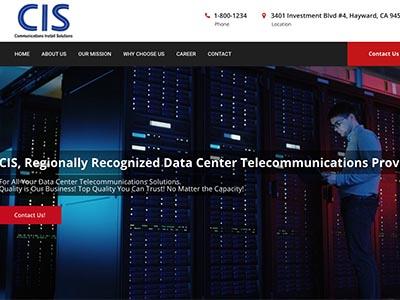 CIS 데이터센터
