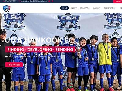 Uma 한국 축구클럽